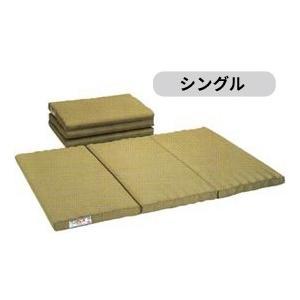 日本ヘルス工業 ヘルスロールキング 健康敷布団 シングルサイズ ベージュ(キャメル) telj