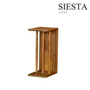 起立木工 SIESTA サイドテーブル 木部:ブラックウォルナット(32007) シエスタ リビング 家具 机 ダイニング『代引不可』 telj