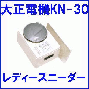 大正電機 ホームベーカリー パンこね機 KN-30(KN30)|telj