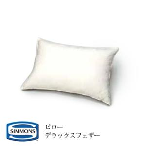 シモンズ Simmons 枕 デラックスフェザー ピロー ハイタイプ LD0815|telj