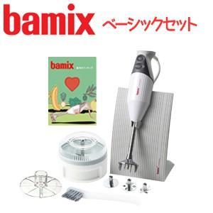 バーミックス M300 bamix  ハンディフードプロセッサー ベーシックセット ホワイト