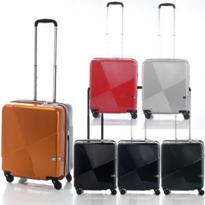 スーツケース マックスキャビンEX 約42リットル 機内持込 telj