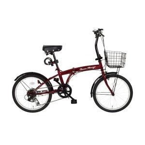 『送料無料』ミムゴ mimugo Classic Mimugo 20インチ折畳自転車 6段ギア MG-CM206G-RL クラシックレッド『代引き・時間指定不可』|telj