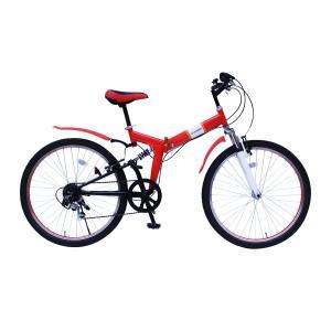 『送料無料』ミムゴ mimugo FIELD CHAMP 26インチ折畳自転車 6段ギア MG-FCP266E レッド『代引き・時間指定不可』|telj