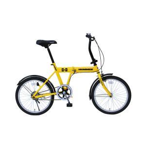 『送料無料』ミムゴ mimugo HUMMER 20インチ折畳自転車 MG-HM20G イエロー『代引き・時間指定不可』|telj