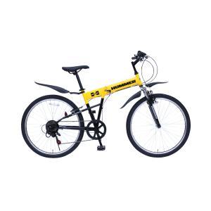 『在庫僅少』『送料無料』ミムゴ mimugo HUMMER 26インチ折畳自転車 6段ギア・Fサス MG-HM266E イエロー『代引き・時間指定不可』|telj