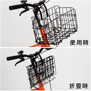 『送料無料』ミムゴ mimugo 折畳みカゴ/オプションパーツ MG-KG50 ブラック|telj