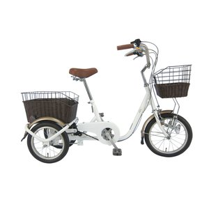 『送料無料』ミムゴ mimugo SWING CHARLIE ロータイプ三輪自転車G MG-TRE16G ホワイト『代引き・時間指定不可』|telj