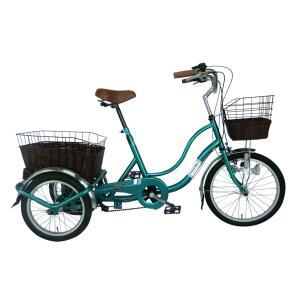『送料無料』ミムゴ mimugo SWING CHARLIE 2 三輪自転車G MG-TRW20G グリーン『代引き・日時指定不可』|telj