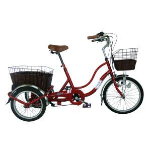 『送料無料』ミムゴ mimugo SWING CHARLIE 911 ノーパンク三輪自転車G MG-TRW20NG ワインレッド『代引き・日時指定不可』|telj