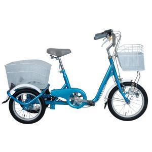 ミムゴ ロータイプ三輪自転車 SWING CHARLIE(スイングチャーリー) MG-TRE16SW-BL ブルー『代引き不可』|telj