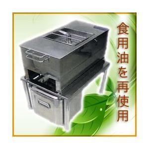 『送料無料』エムコンス / 重力方式食用油再生装置 / キッチン・フライヤーに /油電節 MPY-023-1|telj