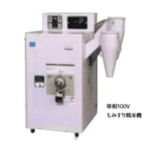 精米機 細川製作所  もみすり精米機 MR1001E(MR1001E)