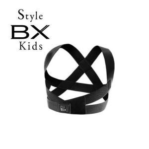 Style BX Kids ブラック S/SS 男女兼用 YS-AE03S/YS-AE03SS MTG スタイルBXキッズ スタイルビーエックスキッズ telj