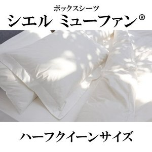 ◆「CIEL μ-func」シリーズ 純銀を加工した特殊糸「ミューファン(R)」を使用して、美しさと...