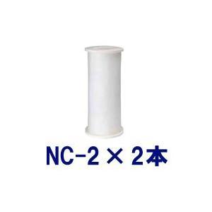 ヤジマ温泉お風呂(24時間風呂) フィルター NC-2(2本セット)|telj