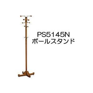 spec メーカー カリモク  型番 PS5145NH/NK/NS  サイズ 幅500×奥行500×...