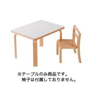 カロタH40テーブル PT-H40 SDI Fantasia 佐々木デザイン 日本製 Carota-H40table テーブル ベビーテーブル ローテーブル[前払い送料無料]|telj