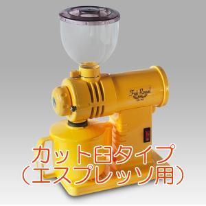 ※カット臼タイプは受注生産品になります。 お問合せはこちら。 03-3354-2268 telj-y...