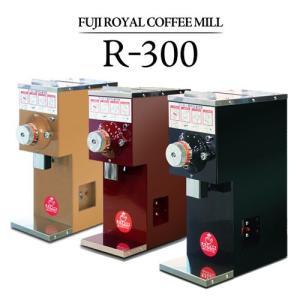 R-300は受注生産品になります。 送料無料 (沖縄・離島は別途見積)   スマートな箱型 量販店で...