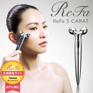 MTG エムティージー ReFa SCARAT リファエスカラット リファカラット RF-SC185...