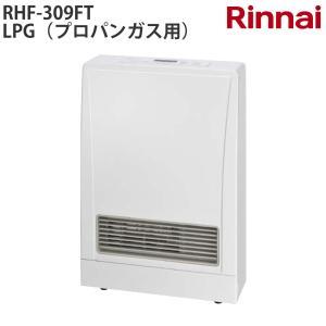 リンナイ ガスFF暖房機 RHF-309FT LPG 暖房器具 ファンヒーター『プロパンガス用』『給排気トップ別売』 telj