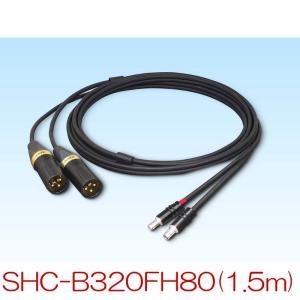 『入荷未定』SAEC サエクコマース SHC-B320FH80 1.5m バランス専用ヘッドホンケーブル(SENNHEISER HD800用) telj