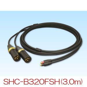 SAEC サエクコマース SHC-B320FSH 3.0m バランス専用ヘッドホンケーブル(SHURE SRH1840・SRH1440用) telj