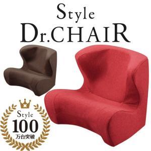 Style Dr.CHAIR スタイルドクターチェア ボディメイクシート スタイル MTG正規販売店 姿勢サポートシート 座椅子 STDC2039F|telj