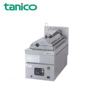 タニコー 業務用ガス調理機器 自動電気餃子グリラー 1口 卓上型マイコン制御タイプ TZ-30EF-3『代引き・時間指定・個人宅配送不可』|telj