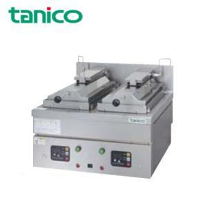 タニコー 業務用ガス調理機器 自動電気餃子グリラー 2口 卓上型マイコン制御タイプ TZ-60EF-3『代引き・時間指定・個人宅配送不可』|telj