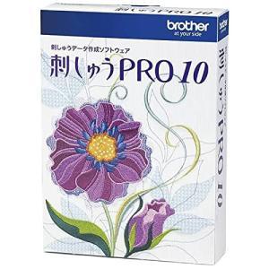 ブラザー brother 刺しゅうプロ10アップグレードキット UGKPRO10