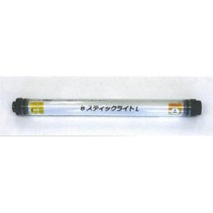 日星工業 BスティックライトM ZLS-37BSL