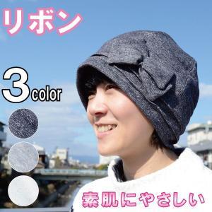 あすなろ帽子 医療用帽子 Ge-269 S〜M