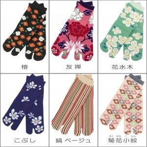 2本指のレディース足袋ソックス「くろちく文化足袋」。 普段のファッションにはもちろん、お茶やお花のお...