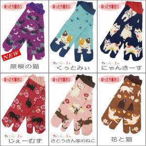 ネコ模様の2本指のレディース足袋ソックス「くろちく文化足袋」。 普段のファッションにはもちろん、お茶...