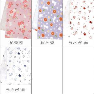 表がガーゼ、裏がパイルの「京都くろちく おしゃれ手拭いたおる」。 ウサギの模様ばかり集めました。 ガ...