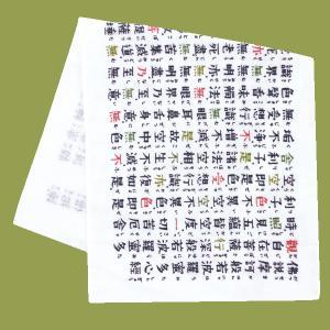 般若心経の「京都くろちく 般若心経 手拭いたおる」。 表がガーゼ、裏がパイルで、ガーゼの優しい肌触り...