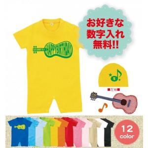 ベビー服 ロンパース 半袖 名前入り 出産祝い 送料無料 ギター柄|temegane8