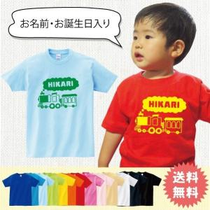 ベビー服 Tシャツ 半袖 名前入り 出産祝い 送料無料 汽車柄|temegane8