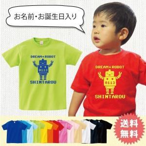 ベビー服 Tシャツ 半袖 名前入り 出産祝い 送料無料 ロボット柄|temegane8