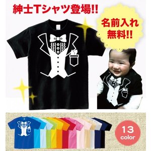 ベビー服 Tシャツ 半袖 名前入り 出産祝い 送料無料 紳士柄|temegane8