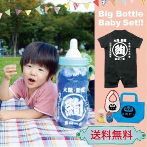 出産祝い 名入れ ギフトセット お祭り柄 ビック哺乳瓶 送料無料|temegane8