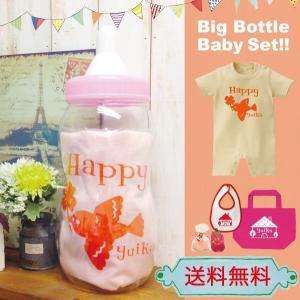 出産祝い 名入れ ギフトセット 小さな森柄ビック哺乳瓶 送料無料|temegane8