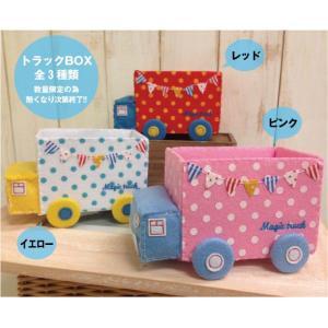 出産祝い ベビー服 お名前入りスタイ・靴下・トラックセット|temegane8|03