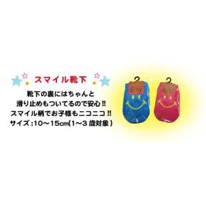 出産祝い ベビー服 お名前入りスタイ・靴下・トラックセット|temegane8|06