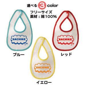 出産祝い ベビー服 お名前入りスタイ・靴下・タオル・リンゴセット|temegane8|04