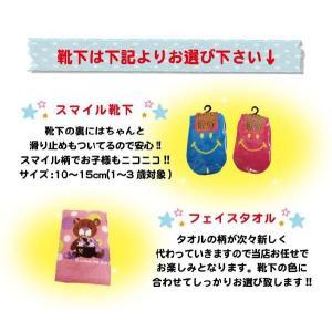 出産祝い ベビー服 お名前入りスタイ・靴下・タオル・リンゴセット|temegane8|06