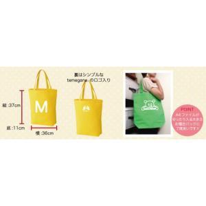 出産祝い 名入れ バッグ Mサイズ 内祝い ギフト 送料無料|temegane8|02