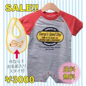 出産祝い ベビー服 お名前入りスタイアメカジセット|temegane8